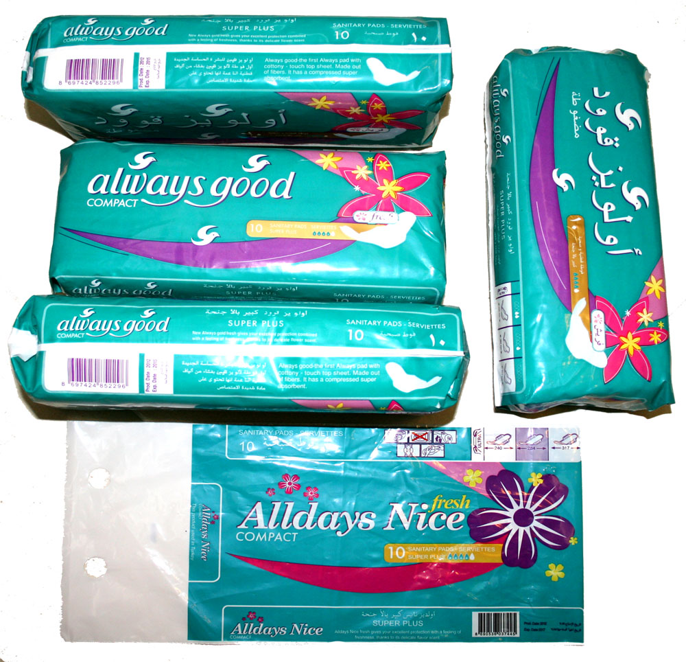 Sanitary Napkins - Always